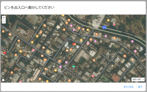 Maps Connect ピン修正