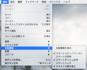 safari_menu